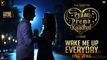 Wake Me Up Everyday Song Lyrics
