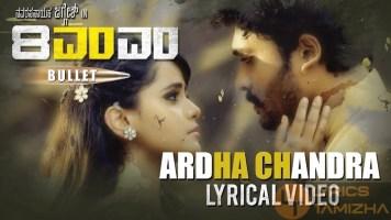 Ardha Chandra Song Lyrics 8MM Bullet
