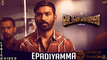Epadiyamma Song Lyrics Vada Chennai