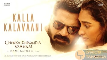 Kalla Kalavaani Song Lyrics CCV