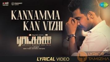 Kannamma Kanvizhi Song Lyrics Ratsasan