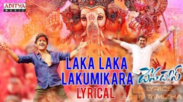 Laka Laka Lakumikara Song Lyrics