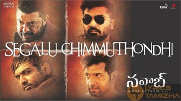 Segalu Chimmuthondhi Song Lyrics Nawab