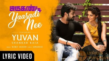 Yaaradi Nee Song Lyrics Jarugandi