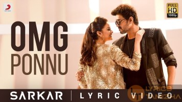 Omg Ponnu Song Lyrics Sarkar