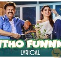 Entho Fun Song Lyrics F2 Telugu Movie