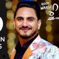 Roon Wargi Lyrics|Kulwinder Billa|Lokhdun Punjabi