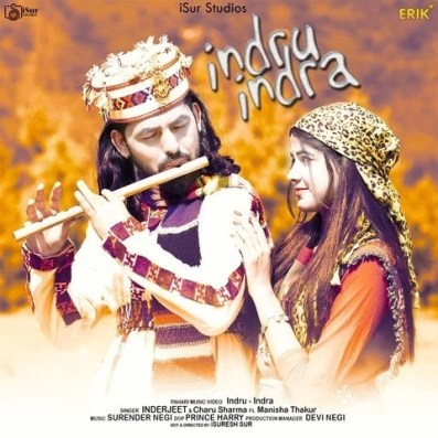 Indru-Indra-Lyrics