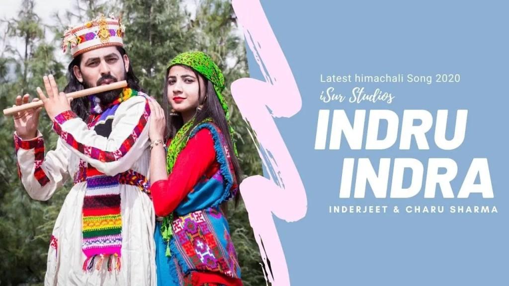 Indru-Indra-Song-Lyrics