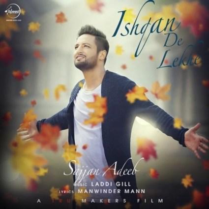 Ishqan De Lekhe Lyrics