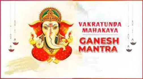 Vakratunda Mahakaya Song Lyrics