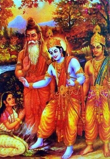 Hum Katha Sunate Lyrics