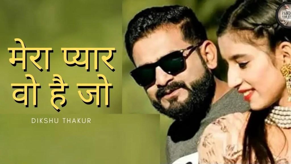 Mera Pyar Vo Hai Song Lyrics