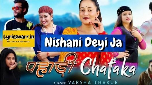 Nishani Deyi Ja Lyrics