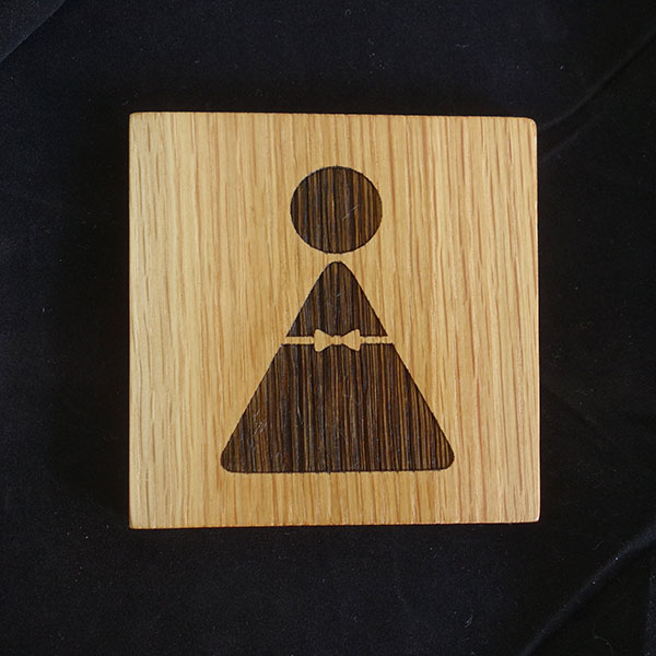 ξύλινο ταμπελάκι wc