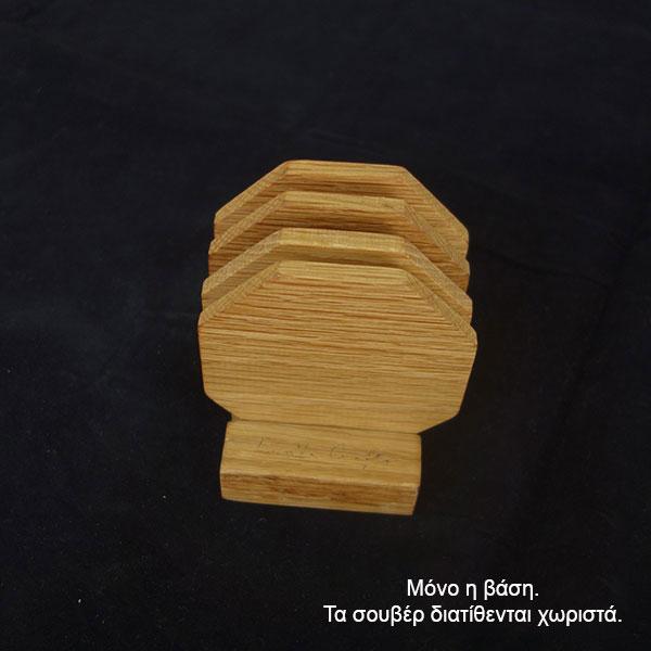 βάση για ξύλινο σουβέρ οκτάγωνο 4 τεμάχια