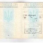 Паспорт4