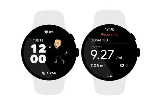 Wear OS + Tizen = Wear? Google Wear? Wear by Google? - Samsung commits to 'at least three years of software support' for existing Galaxy Watches