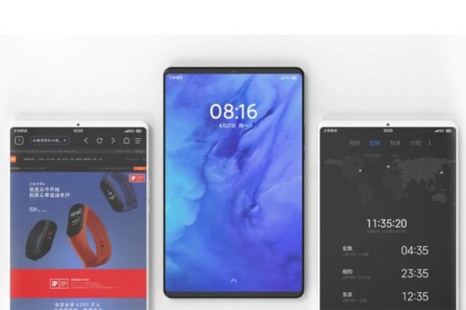 Unofficial renders of the Mi Pad 5 series - Xiaomi may launch Mi Mix 4, new tablets next week