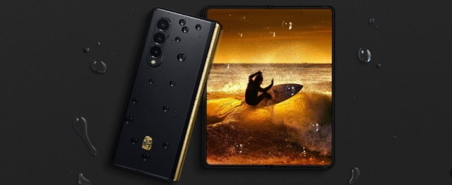 Samsung introduces the W22 5G - Samsung unveils the W22 5G, a premium version of the Galaxy Z Fold 3