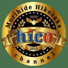 hico-logo(72ppi)