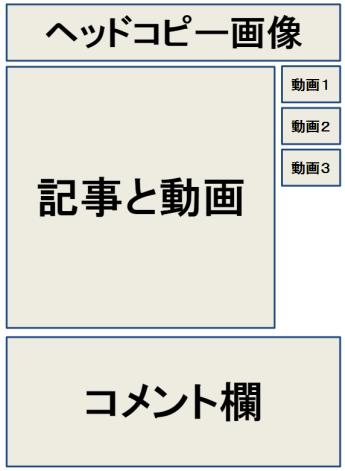 2015-06-15_08h52_10