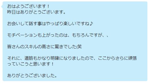 2016-02-28_07h23_28