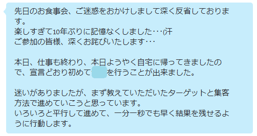2016-03-03_13h14_31