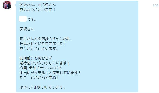 2016-07-09_09h36_47
