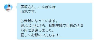 2016-08-20_19h01_26