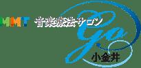 MMT 音楽療法サロンGo小金井