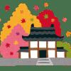 京都紅葉の穴場 浄瑠璃寺
