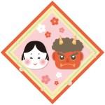 節分には京都の神社寺院に節分祭を見に行こう!