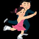 フィギュアスケート四大陸選手権2016日程詳細と注目選手たちと試合結果