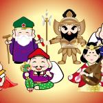 七福神を一か所で参拝できる東京の寺社 一寺七福神