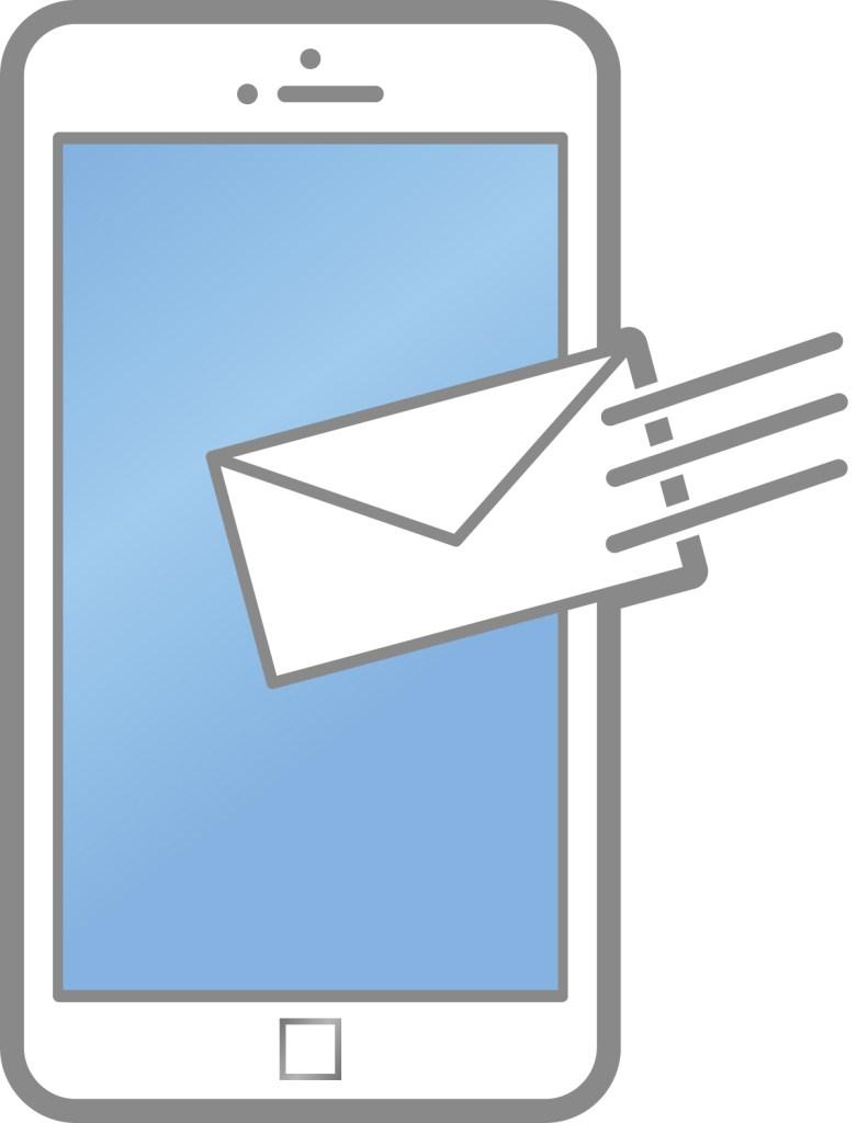 『お客様窓口』から件名:「既に完全Freeは開始されております」というメールに注意!