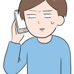 要注意!0443797639は複数の社名を名乗る不用品買取業者からの迷惑営業電話!