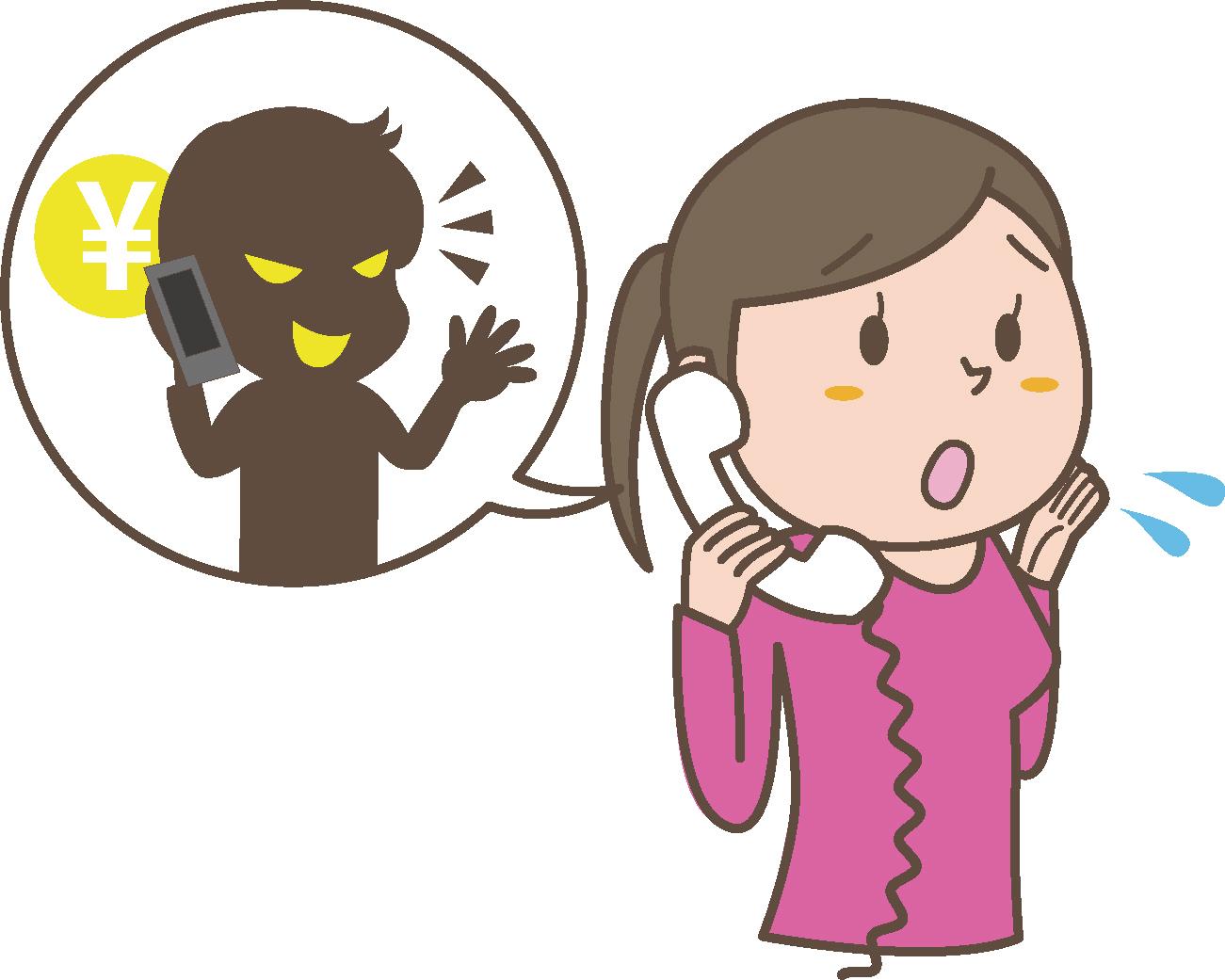 【05050500281】は詐欺的な営業電話!コールクラウドからのauなどの保証を装った内容!