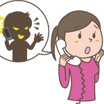 【0120959249】は悪徳で迷惑な営業電話!現在は光回線の紹介(時期により内容色々)!