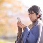 05033645641の詳細情報!株式会社新成トラストからのしつこい不動産投資に関する営業電話!