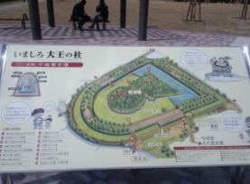 今城塚の古墳公園