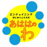 茨城県の岸 泰子講師からのレポート