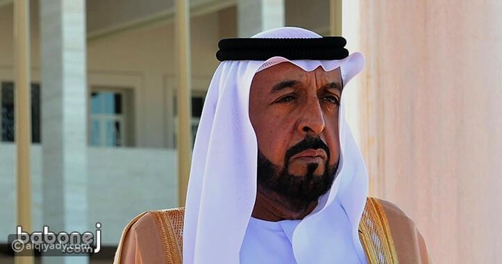 خليفة بن زايد آل نهيان القيادي
