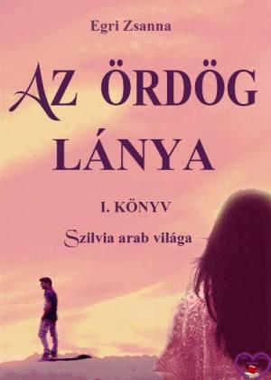 az_ordog_lanya_i.jpg