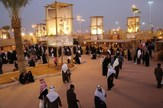 UAE joins celebrations for 32nd Al Janadriyah National Festival for  Heritage and Culture