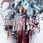 Download The Wandering Earth Mp4