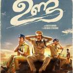 Download Unda (2019) [Indian] Mp4
