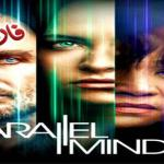 Download Parallel Minds (2020) Mp4