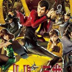 Download Lupin III: The First (2019) (Animation) Mp4