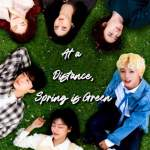 Download At a Distance, Spring is Green Season 1 Episode 10 Mp4